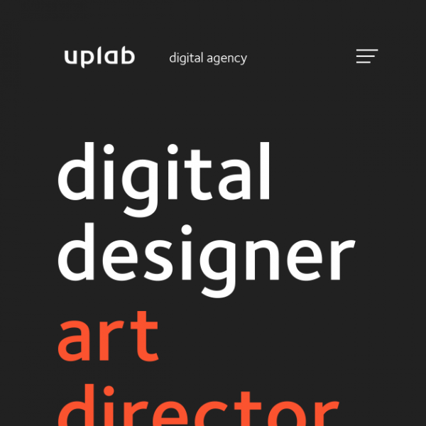 Uplab ищет digital designer
